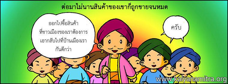 chadok5603p_09