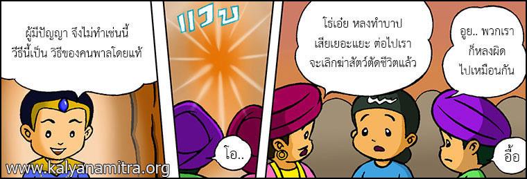 chadok5603p_22